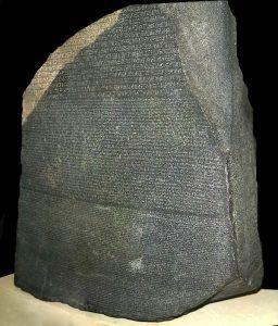 Как появился розеттский камень?