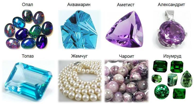 Выбрать камни по имени