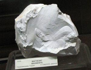 Камень магнезит