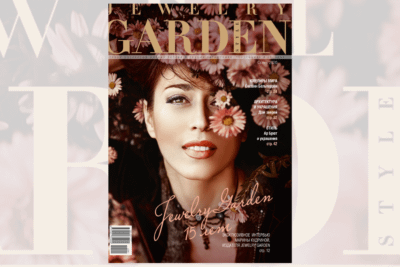 Читайте очередной номер журнала Jewelry Garden