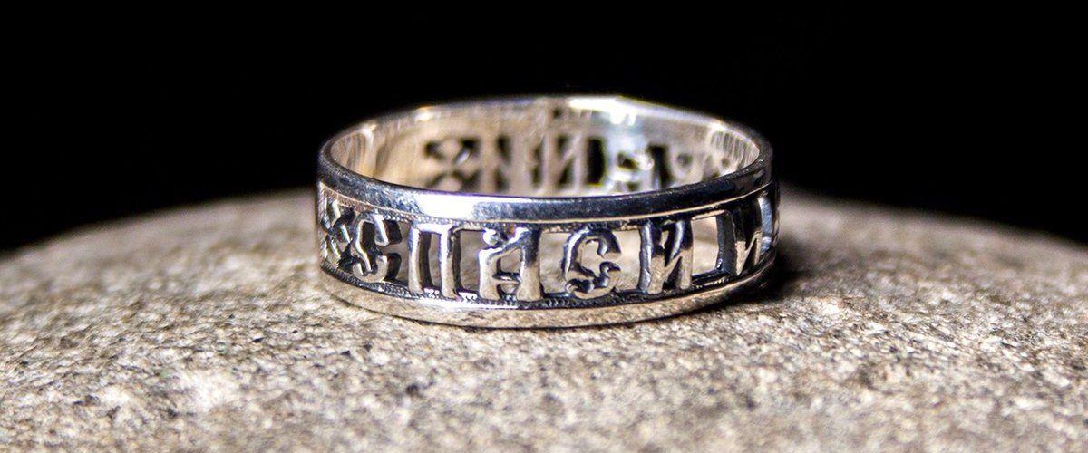 Кольцо «Спаси и сохрани»: что делать, если потеряли кольцо или оно лопнуло